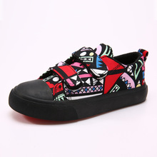 2016 children autumn low to help children in students' leisure  canvas shoes wholesale