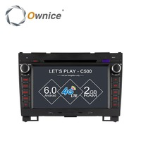 For Great Wall Hover H3 H5 2010 2011 2012 2013 Vehicle DVD Video Multimedia Player GPS