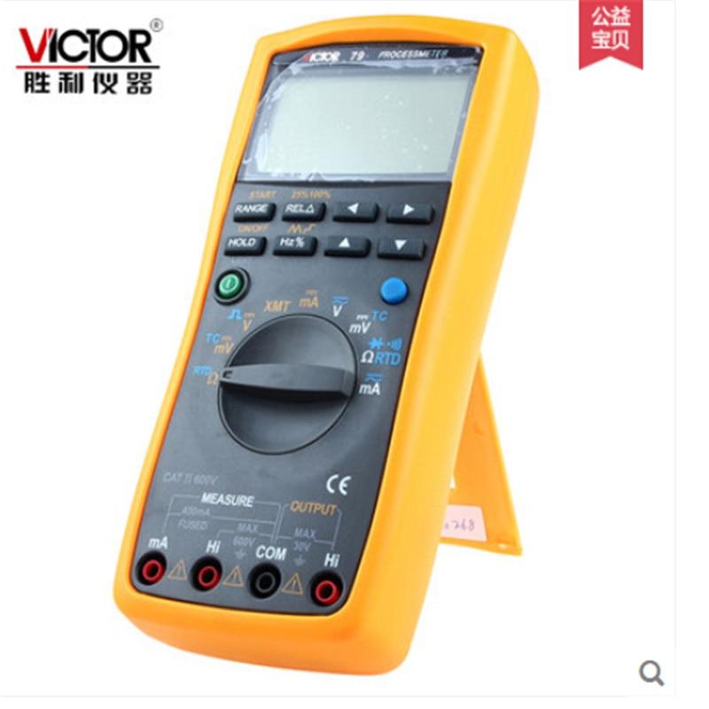 VICTOR 79 multimeter VC 79 multi-purpose table and process signal source 2 in 1 Digital Autoranging Measuring Process Multimeter  цены