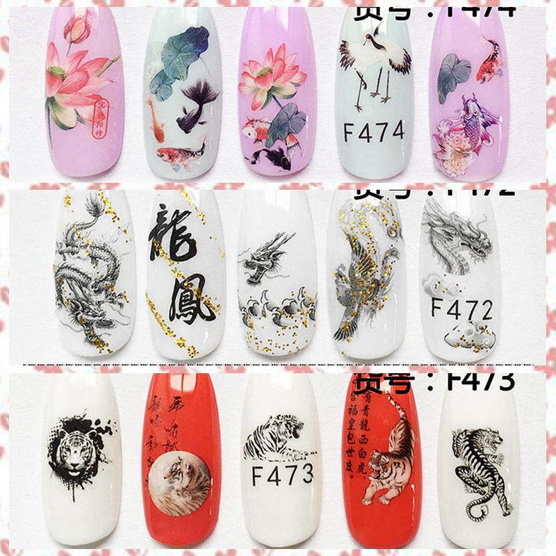 1 Sheet Traditional Chinese Painting Dragon Phoenix Tiger Goldfish Designs Adhesive Nail Art Stickers Decals Tips F472-474# CF