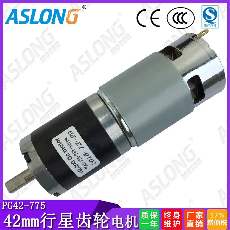 ASLONG PG42-775 Precision Planetary Gear Reducer 42 Gearbox High Torque Reducer Motor 24V 90RPM projector lamp bulb an xr20l2 anxr20l2 for sharp pg mb55 pg mb56 pg mb56x pg mb65 pg mb65x pg mb66x xg mb65x l with houing