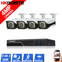 4 Channel CCTV Security Camera With AHD 1080P DVR System 4 X 4MP Outdoor Camera Video