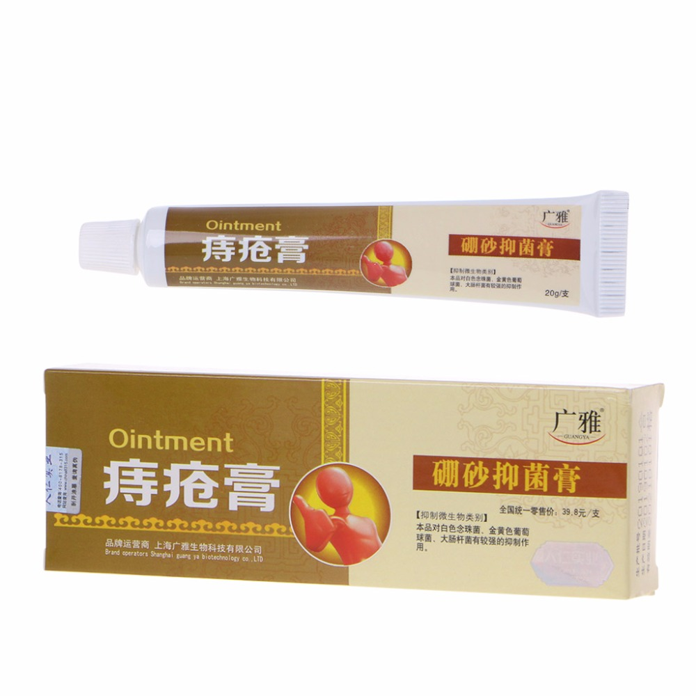 Plant Herbal Hemorrhoids Cream Powerful Internal Piles External Anal Ointment T77