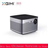 XGIMI H1S Led Projector 1100 Ansiมาร์ทโฟนโปรเจค