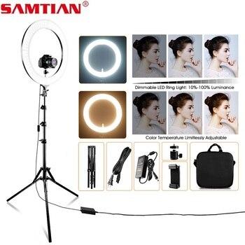 SAMTIAN foto estudio iluminación anillo luz 18 pulgadas 512 piezas LED anillo lámpara regulable Bi color con trípode para YouTube maquillaje ringlight