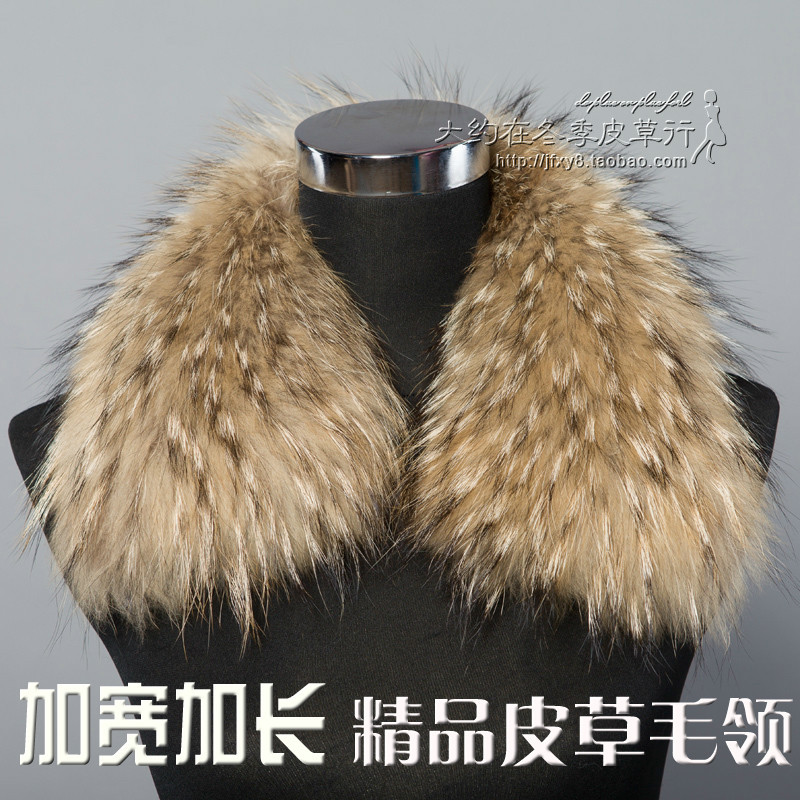 Natural raccoon fur collar sub oversized thick big square collar scarf muffler scarf fur collar 2012