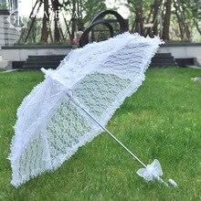 Винтажный кружевной зонт от солнца; зонт для свадебного украшения фотография белый бежевый кружевной зонт