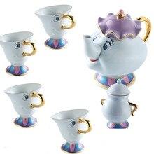 Красавица и Чудовище кружка кофе горшок установить Миссис Поттс чип чашка чайник фарфоровые чашки и кружки чайник керамический посуда