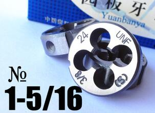 ФОТО Free shipping of 1PC DIY quality UNS 1-5/16