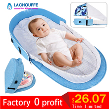Fold Sleeping Baby Bed Portable Travel Crib Factory Low Price Sale Cotton Fuyang Peng  Stop Mosquito Breathable