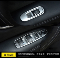 Matte Door Armrest Window Lift Switch Button Panel Cover For Nissan Armada Patrol Royale Nismo Infiniti
