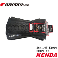Free Shipping High Quality Kenda Nountain Bikes Folding Tires 26x1 5 Tires