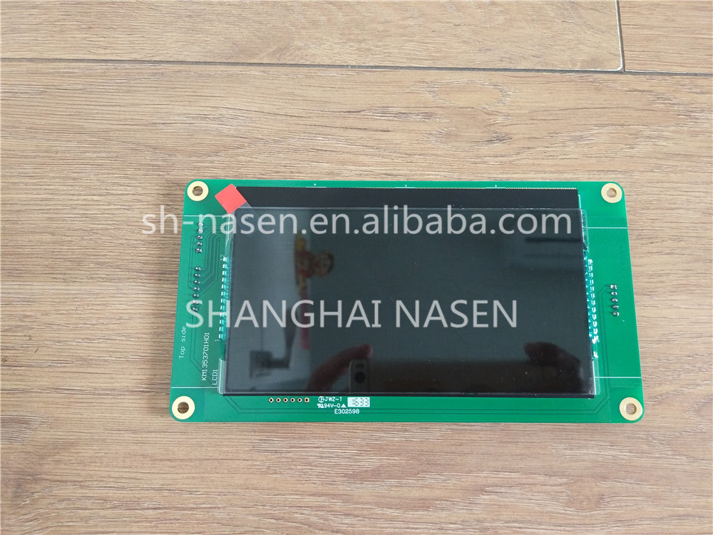 KONE display board KM1353701H01 KM1353700G11 (replace KM1373011G11)KONE display board KM1353701H01 KM1353700G11 (replace KM1373011G11)