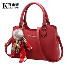 Womens bag  new bag, female Korean Edition, stylish, sweet fashion shoulder