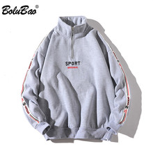 BOLUBAO 2019 Spring Autumn Streetwear Long Sleeve Zipper Hip Hop Hoody Man Top