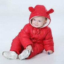 Marque Orangemom Épaissie hiver bébé habit de neige, bébé garçon veste vers le bas neige porter, 0-3ANS bébé clothing Étanche salopette gant