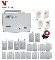 YobangการรักษาความปลอดภัยระบบGSMระบบ