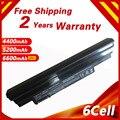 Аккумулятор для ноутбука Acer Aspire One 522 D257 D260 E100 722 D270 D255 D255E AOD255E AOD257 AOD260 AO522 AOE100 AOD270  11 1 В