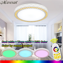 Modern RC Controlled Dimmable Color LED Ceiling Lamp For Living Room with special lampshade for drawing room