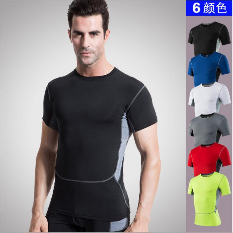 Men's PRO Body-hugging Exercise Jogging, Perspiration, Short Sleeved Shirts And T-shirt.1033