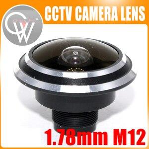 Металлическая линза «рыбий глаз» 1,78 мм и 2,0 мм, широкоугольная линза «рыбий глаз», 150 градусов Входная линза для камеры видеонаблюдения, бесп...