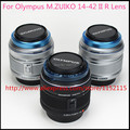 Зум объектива M. ZUIKO 14-42 II R для Olympus PL1 PL2 PL3 PL5 EP1 EP2 EP3 EP5 EM5 EM10 для Panasonic GF1 GF2 GF3 GF5 GX1 GX7