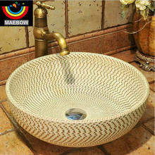 Modern Brief Style Moire Artistic Engraving Round Bowl Sink Countertop  Bathroom Sinks Wash Basin(China