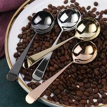 Разноцветная кофейная ложка из нержавеющей стали, ложки, чайная ложка, винтажная металлическая ложка для супа, десерта, молока, чая, мерный стакан, ложка для кофе