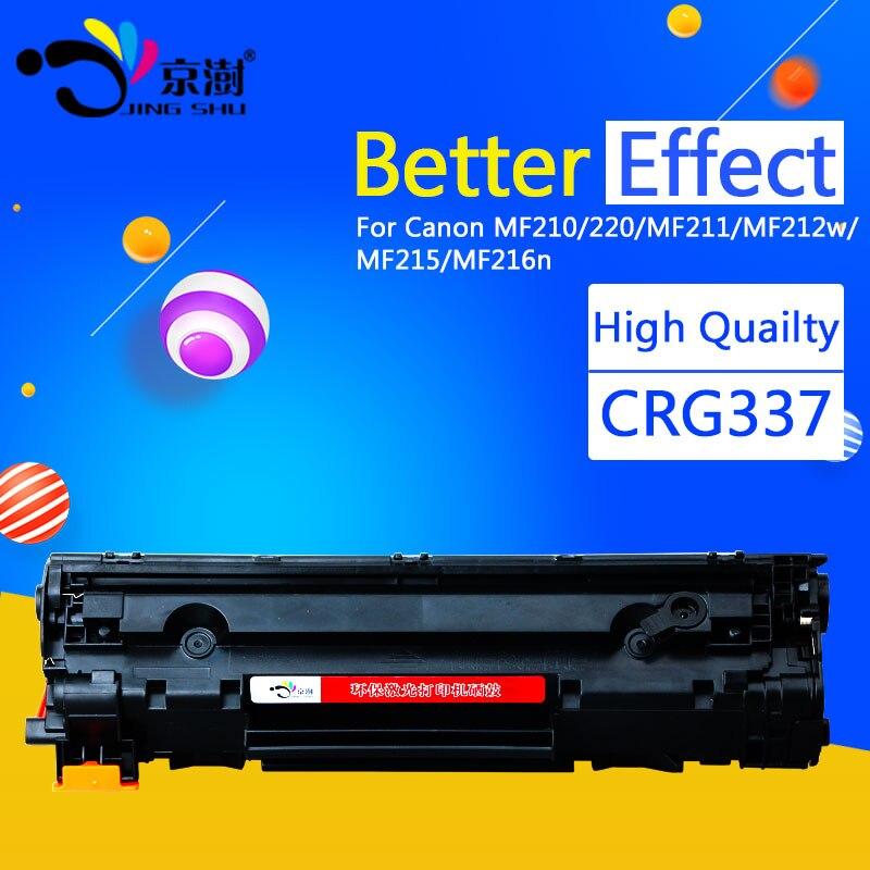 Prix pour 1 pcs compatible cartouche de toner crg137 crg337 crg737 137 337 737 pour canon mf210 220 mf211 mf212w mf215 mf216n imprimante