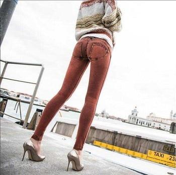 Peach Jeans Lift Hips Skinny Casual Denim 3