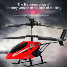 OCDAY RC Helicopter Mini Drone HX713 2.5CH Out of doors Distant Management Micro Plane With Gyro Mannequin Aircraft Toys for Youngsters Items