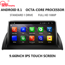 Android 8.1 9.66inch IPS Car DVD Head Unit Auto Radio Multimedia Player Stereo GPS Navigation For Mazda 6 2002-2008 Free Map frame android 6 0 car dvd player for chery beat m1 m5 x1 indis s18 xcross 2009 multimedia stereo radio tape recorder head units