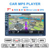 2DIN 7 Inch Car Media Payer HD Touch Screen Bluetooth GPS Navigation Fast Charge Car Stereo