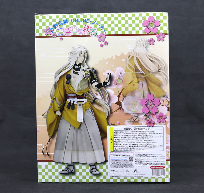 Vogue Shokitsunemaru Fox Ball Kimono with Sword 9 From Action Figure Nitro+ Hot Game Touken Ranbu Online