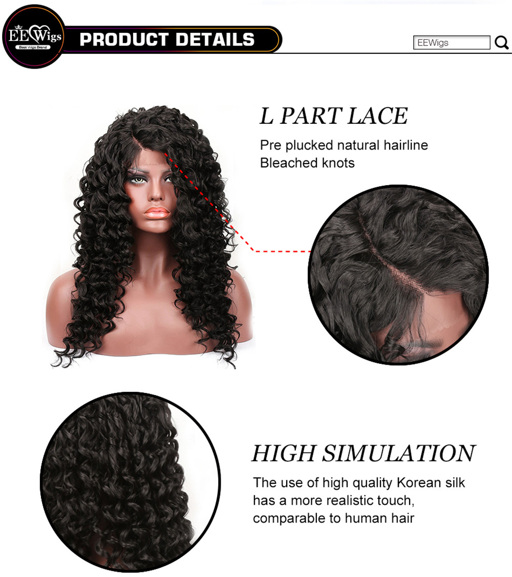 Lace Front Wig For Black Women (10)