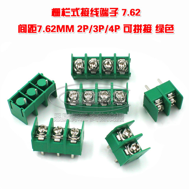 Aliexpress.com : Buy 20pcs Fence type PCB wire terminal KF7.62 2 ...