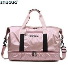Новинка, Водонепроницаемая спортивная сумка для путешествий, женская уличная спортивная сумка для спортзала, женская сумка-тоут из Оксфорда для фитнеса, для хранения обуви, мужская сумка для тренировок