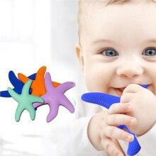 Новые 3 цвета Морская звезда детские жевательные игрушки FDA LFGB сертифицированные Прорезыватели пищевой мягкий силиконовый жевательный талисманы Детские Прорезыватели Gife