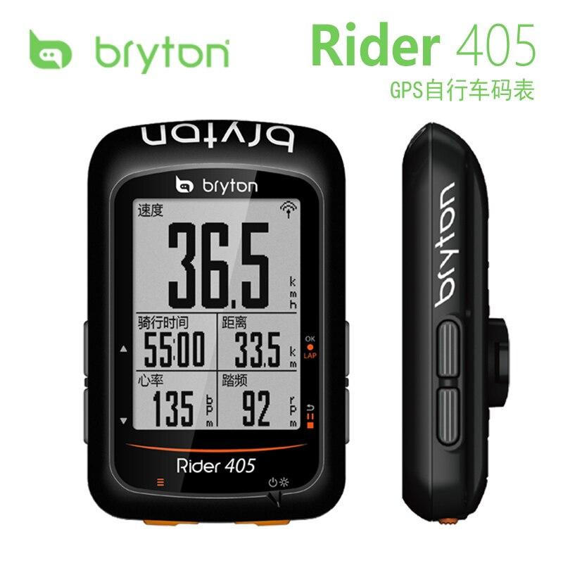 Bryton Rider 10E Bluetooth Wireless Cycling GPS White Bike Computer