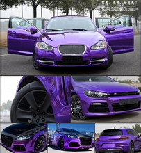 Purple Strechable Chrome Vinyl Car Wrap Sticker With Air Bubbles Flexible Chrome Mirror Vinyl Sticker Decorative Film