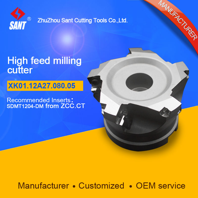 Indexable milling cutter High feed milling cutter insert SDMT1204-DM disc XK01.12A27.080.05/XMR01-080-A27-SD12-05 Hot selling