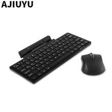 Keyboard Bluetooth For Onda V10 Pro V891w V8 Aoson S7 Voyo i8 i9 Q101 10 Vbook V3 V2 X7 ifive mini 4s Tablet mouse keyboard Case