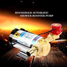 Бытовые автоматический Солнечный водонагреватель газовый нагреватель горячей воды насос подкачки проточной водой Давление увеличение душ насос
