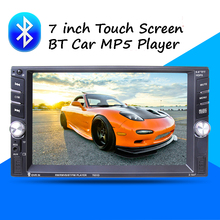 2 Din 7 inch Car radio stereo Rear veiw camera+DVR MP5 Player 9 languanges Bluetooth  Mirror link for Android FM/USB/SD/MMC