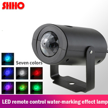 LED module RGB 9W remote control seven-color model watermark lamp stage effect light  bar ktv party decorative  projector lights