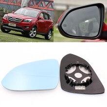 Для Changan CS35 большое поле зрения синее зеркало анти Автомобильное зеркало заднего вида Отопление модифицированное широкоугольное отражающее зеркало заднего вида