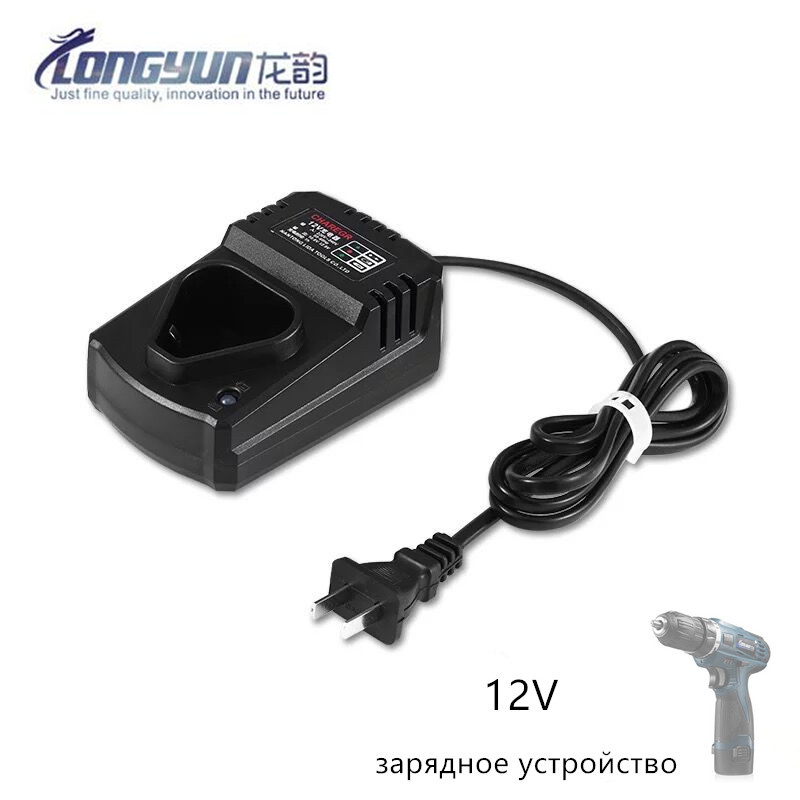 12V electric drill battery charger electric screwdriver charger screw driver charger with EU/UK Plug Зарядное устройство