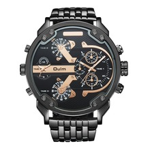 Oulm Super Big Watches for Men Heavy Alloy Male Quartz Watch Oulm Brand Luxury Two Time Zone Men's Large Watches