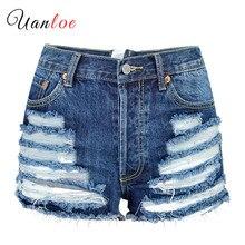 e2f31fe07c Alta cintura agujero Distressed Ripped Jeans Shorts mujeres moda Zipper  Sexy Streetwear Hollow Out Denim Pantalon Corto Mujer