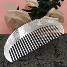 Pure Silver Comb 999 Womens Foot Hair Delivery Mothers Gift